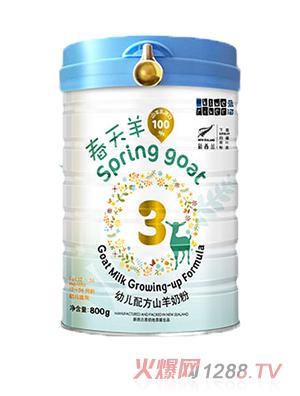 蓝河春天羊幼儿配方山羊奶粉3段800g