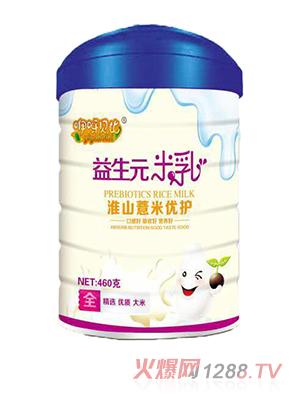 咿呀贝比淮山薏米优护益生元米乳