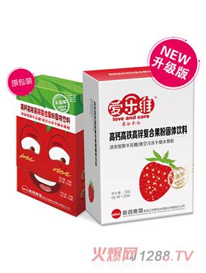 爱乐维草莓果粉