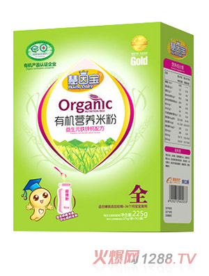 慧因宝有机米粉益生元铁锌钙配方
