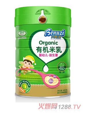 贝努滋婴幼儿益生菌有机米乳听装