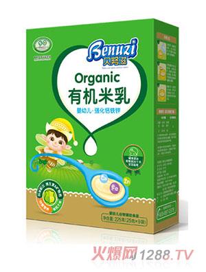 贝努滋婴幼儿强化钙铁锌有机米乳