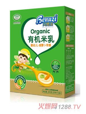 贝努滋婴幼儿胡萝卜苹果有机米乳