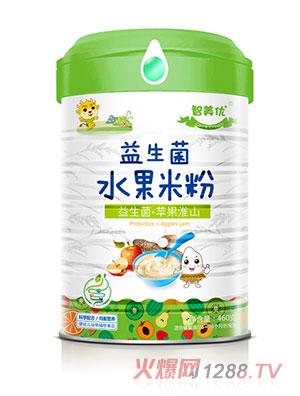 智美优益生菌+苹果淮山水果米粉
