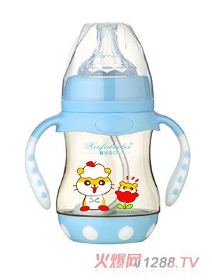 馨菲宝贝奶瓶带底座双柄蓝色