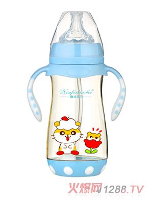 馨菲宝贝奶瓶带底座双柄蓝色大号
