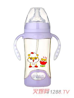 馨菲宝贝奶瓶带底座双柄紫色