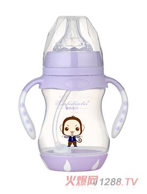 馨菲宝贝奶瓶双柄紫色