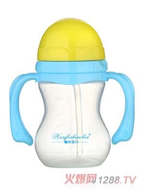 馨菲宝贝奶瓶蓝黄双色双柄