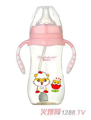 馨菲宝贝奶瓶双手柄粉色