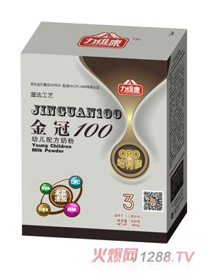 力维康金冠100幼儿配方羊奶粉盒装400克-3段