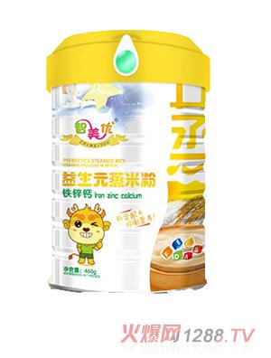 智美优钙铁锌益生元蒸米粉