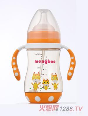 盟宝防摔底座PPSU奶瓶-橙色240ml