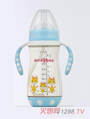 盟宝防摔底座PPSU奶瓶蓝色-300ml