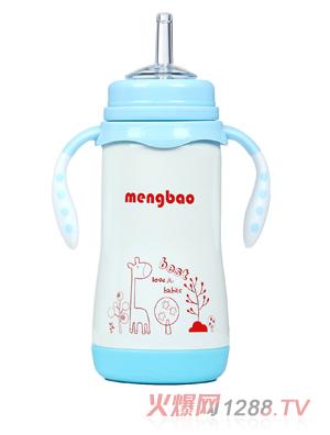 盟宝保温奶瓶水壶两用_蓝色