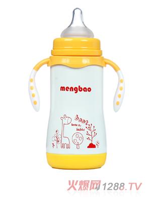 盟宝保温奶瓶水壶两用-黄色