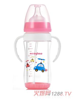 盟宝双层抗摔玻璃奶瓶180ml-粉色