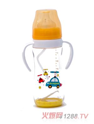 盟宝双层抗摔玻璃奶瓶不透明盖-黄色