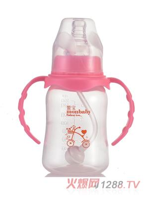 盟宝标口PP奶瓶-粉色
