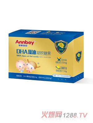安亲安贝DHA藻油凝胶糖果