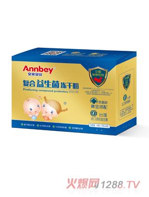 安亲安贝复合益生菌冻干粉