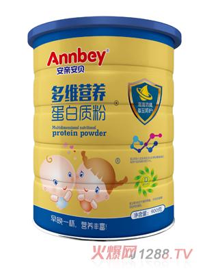 安亲安贝多维营养蛋白质粉