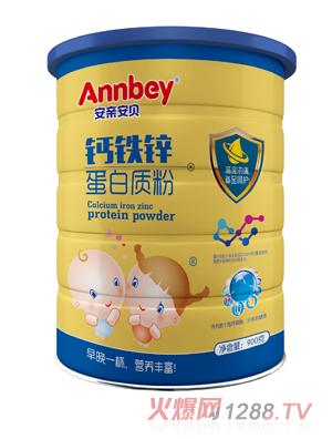 安亲安贝钙铁锌蛋白质粉
