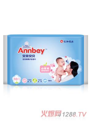 安亲安贝宝宝棉柔护肤湿巾 10片