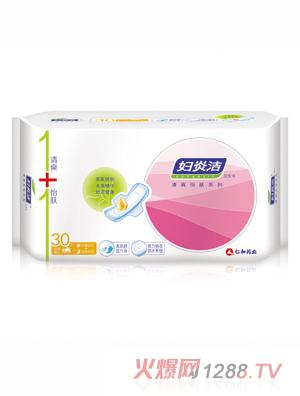 仁和药业妇炎洁卫生巾-丝薄棉柔30片