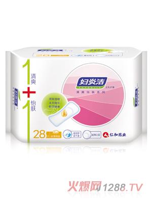仁和药业妇炎洁卫生护垫-丝薄棉柔28片