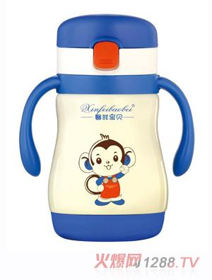 馨菲宝贝水杯蓝色小猴图案
