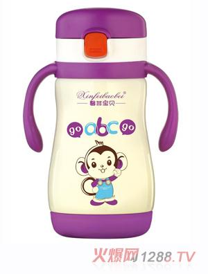 馨菲宝贝水杯紫色小猴图案