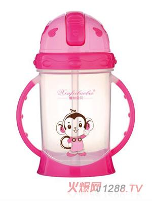 馨菲宝贝吸管水杯红色小猴图案
