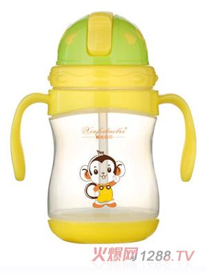 馨菲宝贝吸管水杯黄色小猴图案