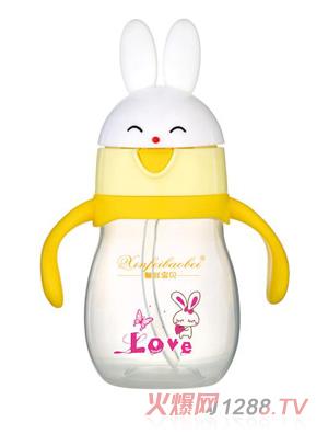 馨菲宝贝吸管水杯黄色小兔图案