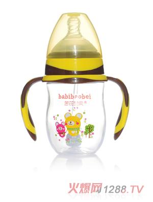 芭芘宝贝PP宽口径奶瓶180ml黄色