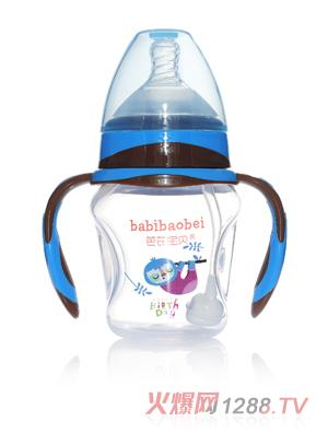 芭芘宝贝PP宽口径奶瓶180ml蓝色