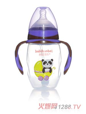 芭芘宝贝PP宽口径熊猫图案奶瓶280ml