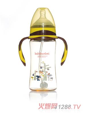 芭芘宝贝PPSU宽口径奶瓶300ml黄色