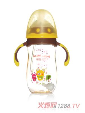 芭芘宝贝PPSU宽口径奶瓶 黄色