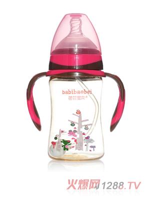芭芘宝贝PPSU宽口径奶瓶红色