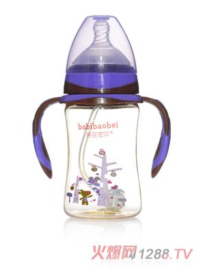 芭芘宝贝PPSU宽口径奶瓶紫色