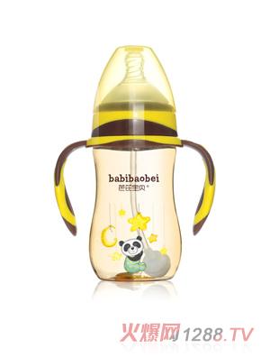 芭芘宝贝PPSU宽口径奶瓶黄色