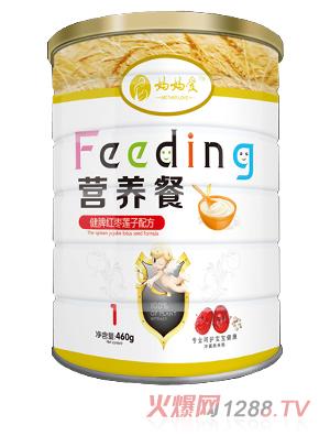 妈妈爱营养餐-健脾红枣莲子配方