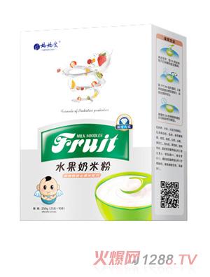 妈妈爱水果奶米粉-猕猴桃淮山薏米配方 盒装