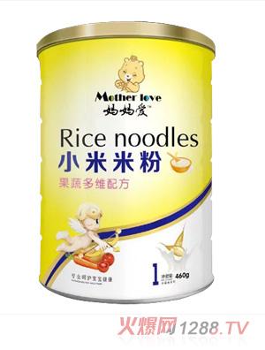妈妈爱小米米粉-果蔬多维配方