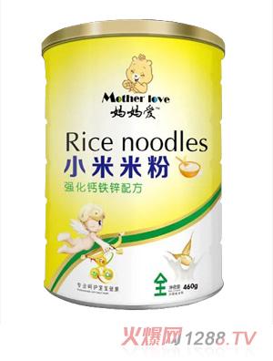妈妈爱小米米粉-强化钙铁锌配方