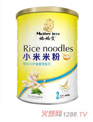 妈妈爱小米米粉-益生元护畅营养配方