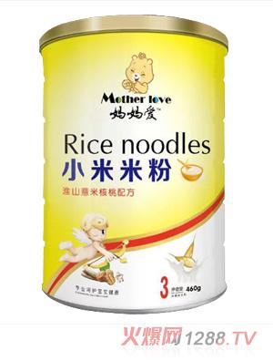 妈妈爱小米米粉-淮山薏米核桃配方