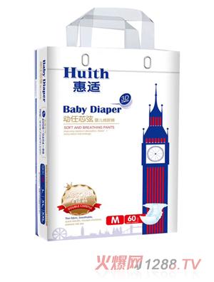 惠适动任芯弦婴儿纸尿裤M60